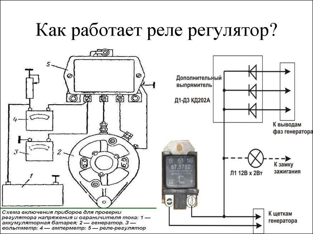 Предохранители и реле трактора Беларус МТЗ-82.1