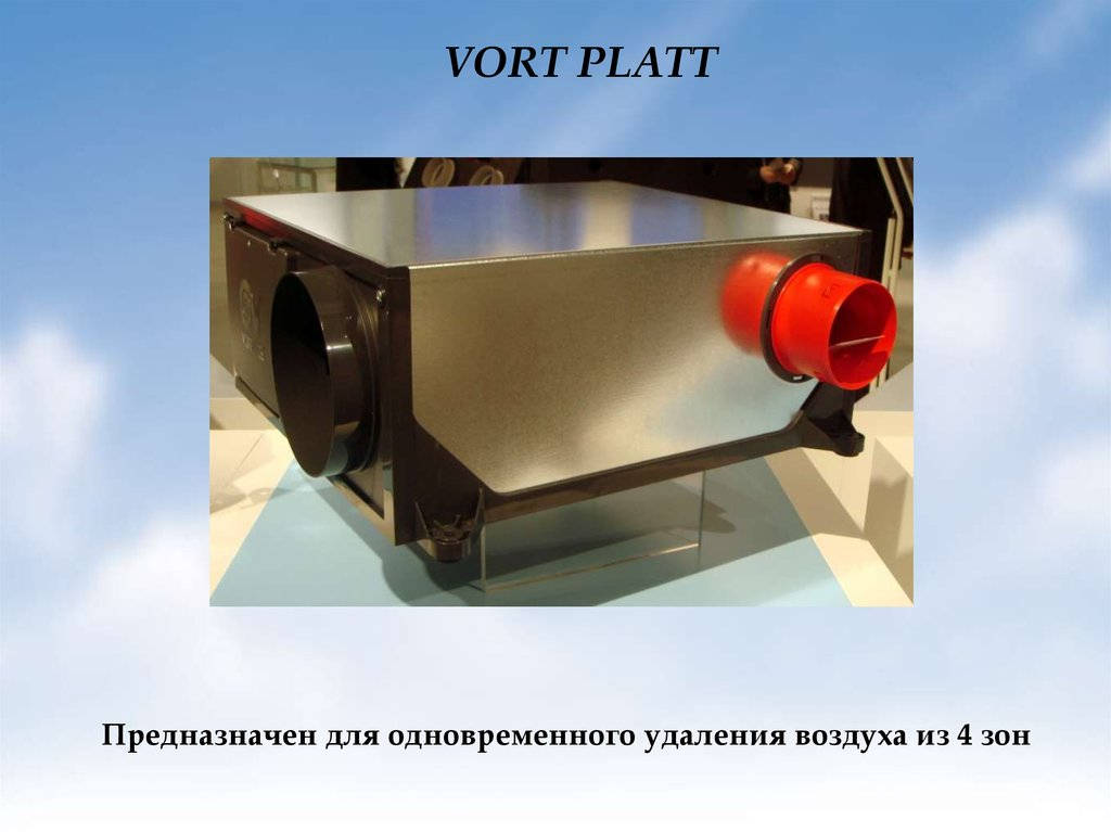 МТЗ-800. 900 и -1000 серии   «Белагро»   интернет-магазин.