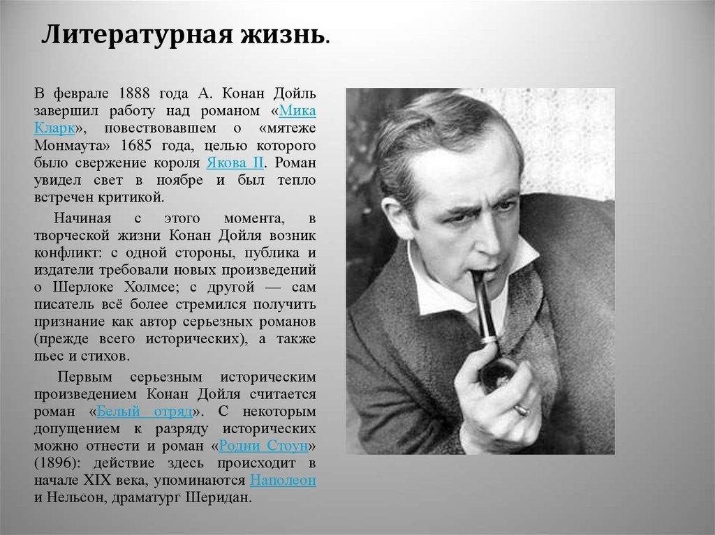 Последование к святому причащению на русском языке читать