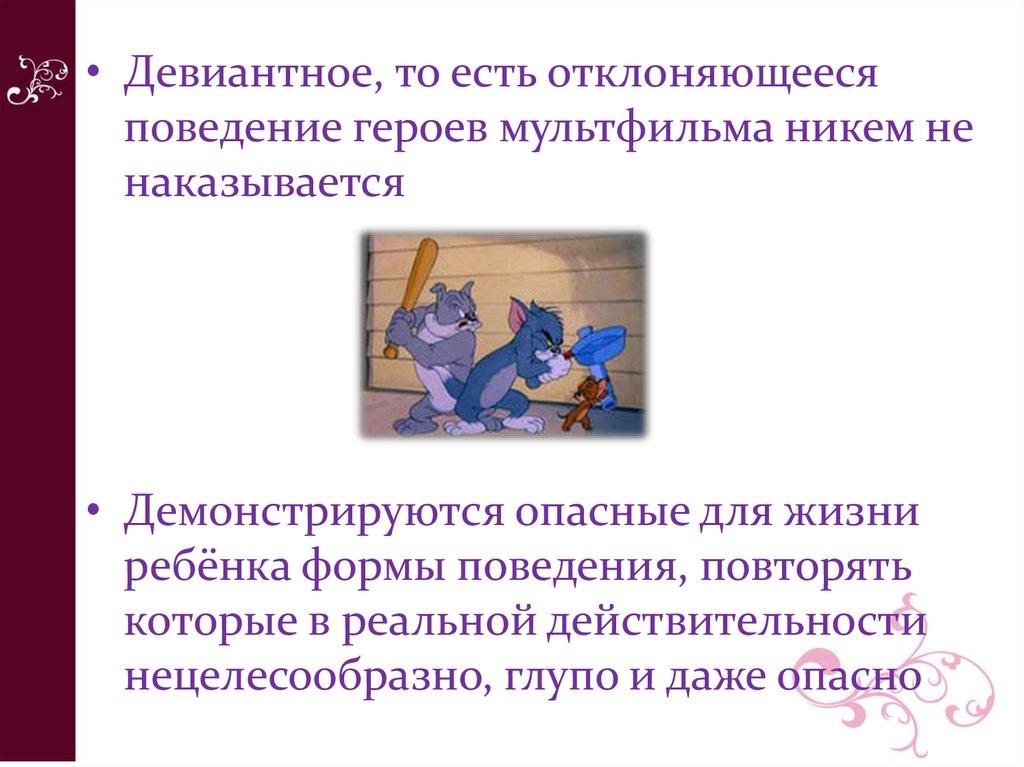 Бесплатные мультики на гоблинском переводе Robocar