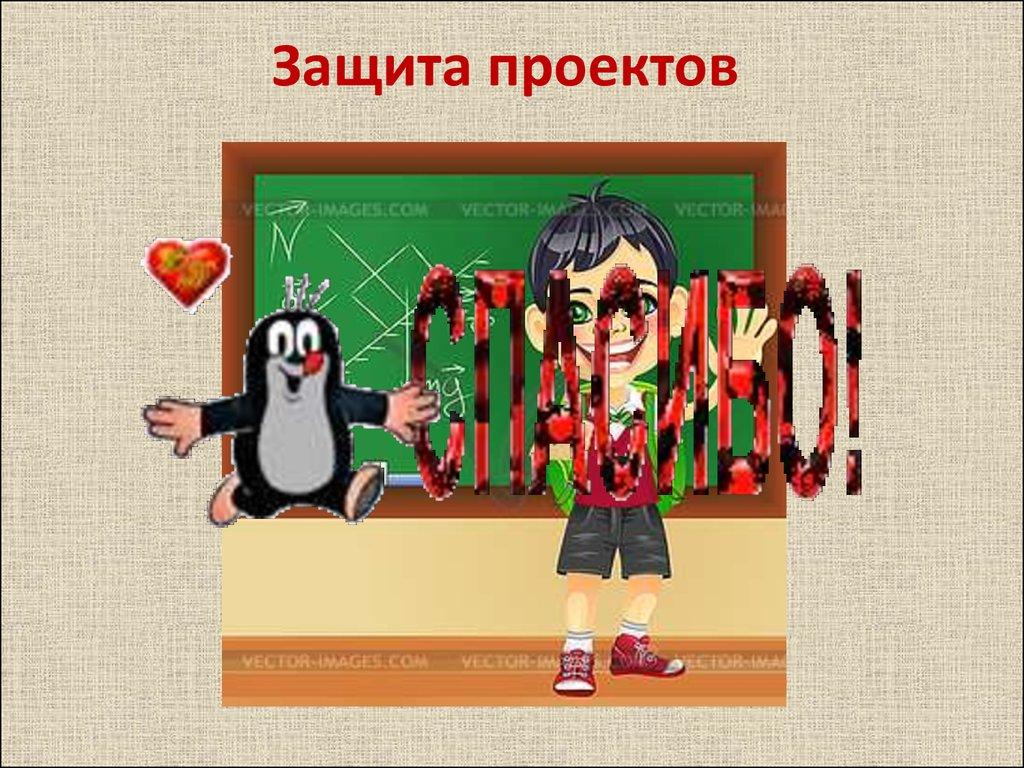 тренинг знакомство для детей дошкольного возраста