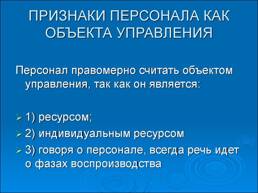 Словарь Иностранных Слов Лехина