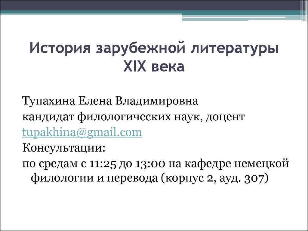 презентация беккерюль