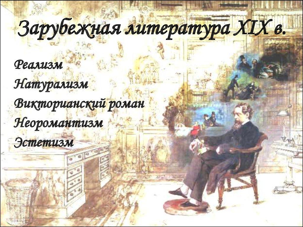 Егор булычев и другие читать онлайн