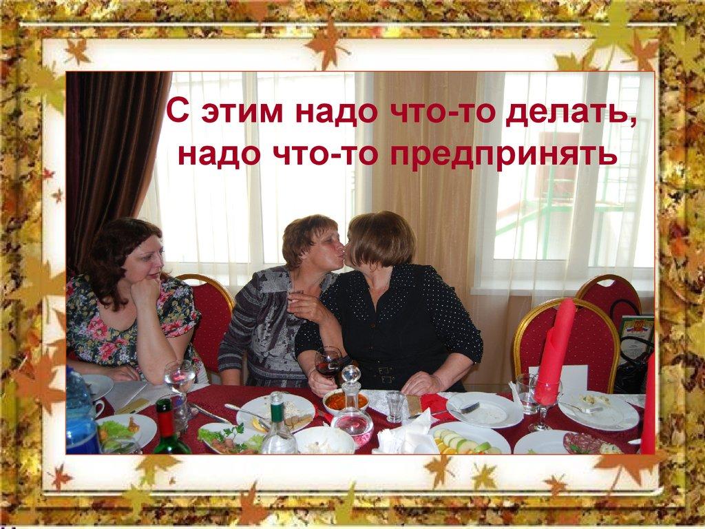 Сценарий к юбилею бабушки с конкурсами