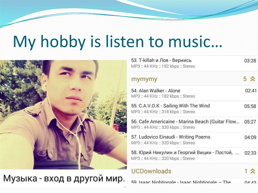 my hobby essay listening music Listening music is a best practice, but i never considered it has an hobbywell,hobby is like a work that you will do daily at certain time i will listen to music whenever i feel sad,happy ,stress and while travellingwell,above aren't any hobby so music is never my hobby.