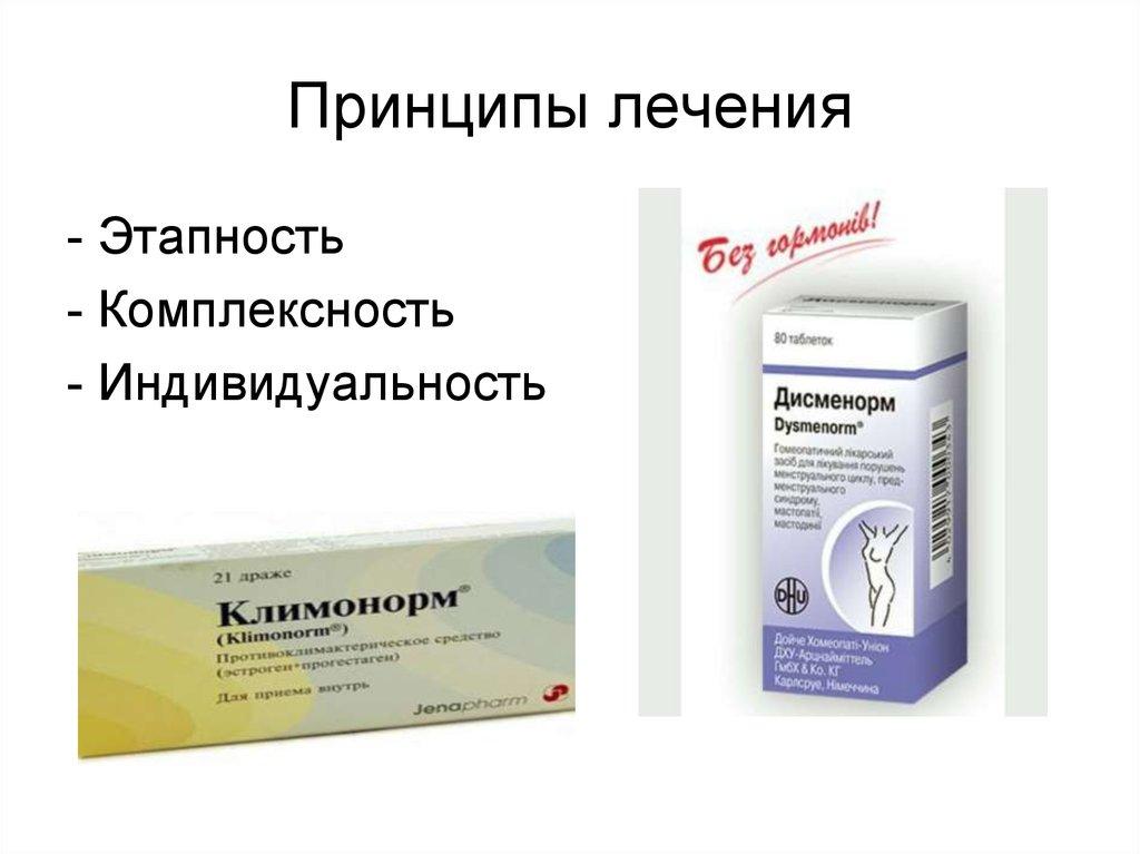 lecheniya-suhosti-vlagalisha-olivkovim-maslom