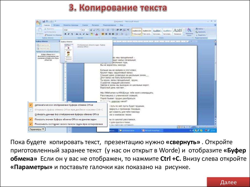 онлайн программа для копирования текста с картинки