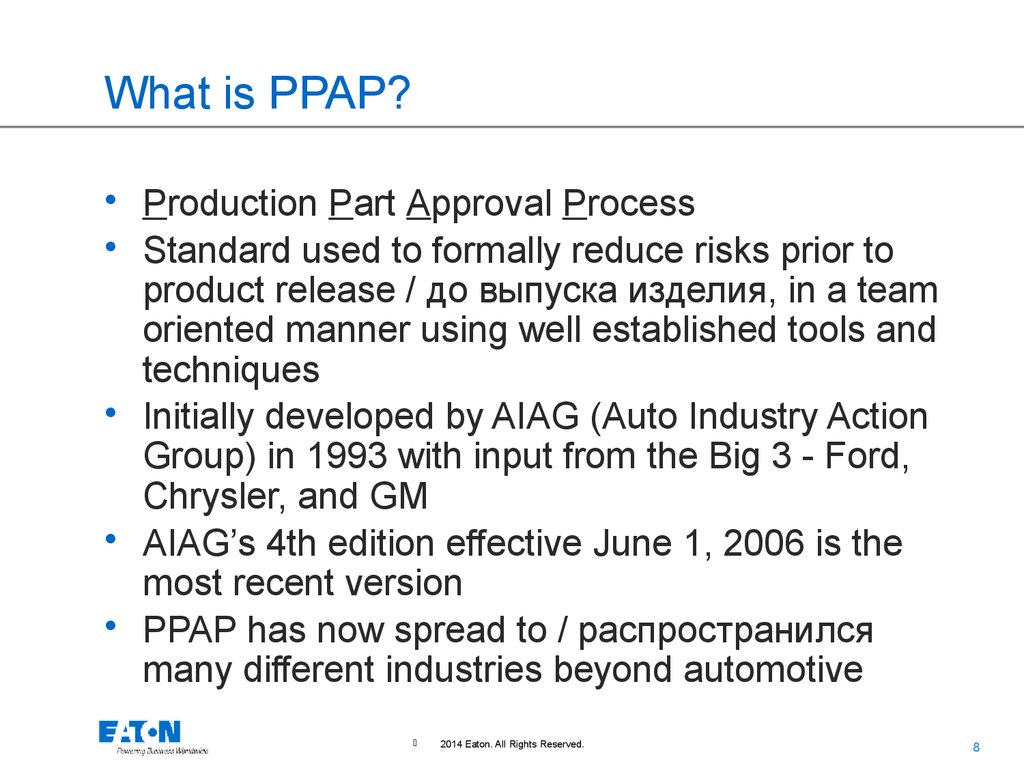 advanced product quality planning  apqp  and production