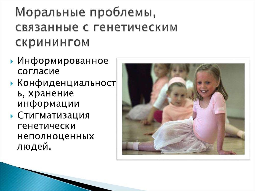 Поделки для дошкольников из бумаги. ИЗ БУМАГИ