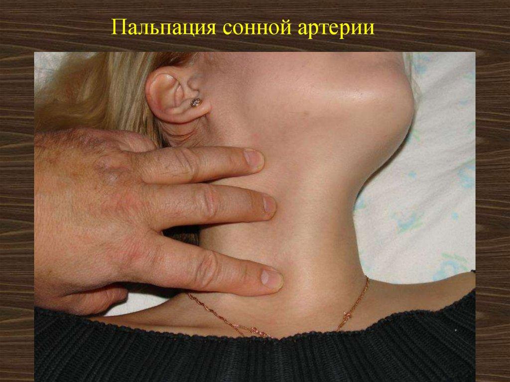 Народные средства для лечения аллергии дыхательных путей