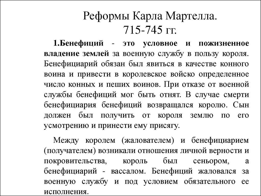 Торсунов избранные лекции читать