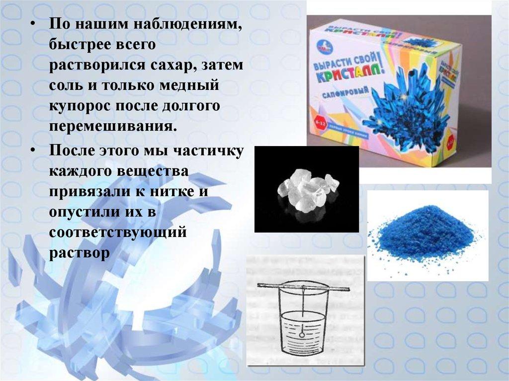 Исследовательская работа в начальной школе | Класс39