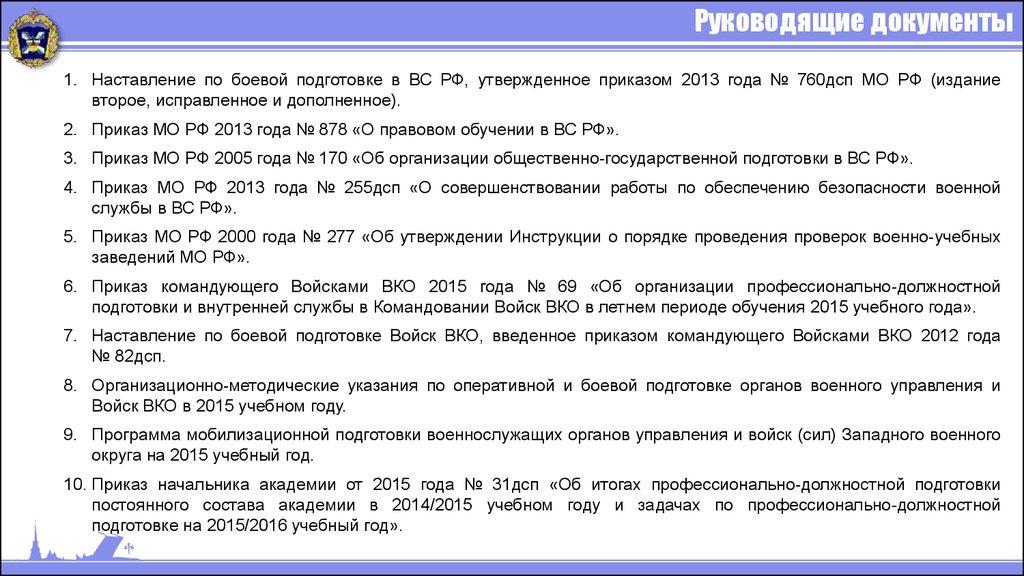 Водительское удостоверение нового образца в Беларуси