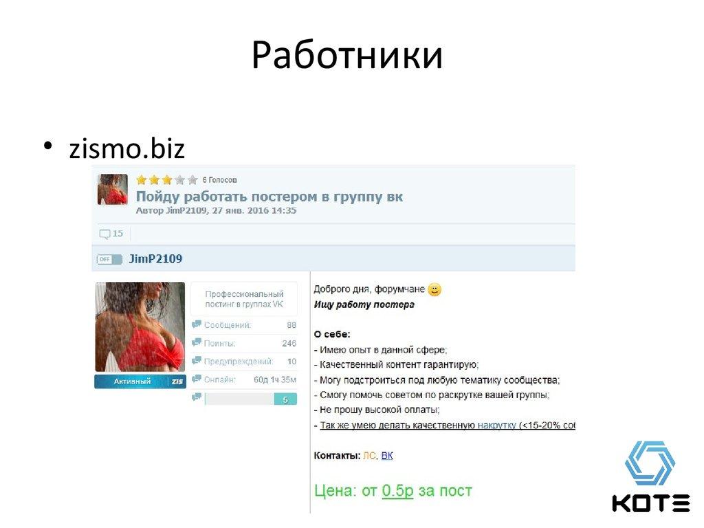 smm продвижение вконтакте инстаграм