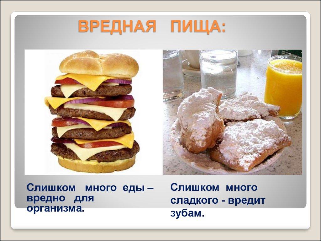 категория здорового образа жизни