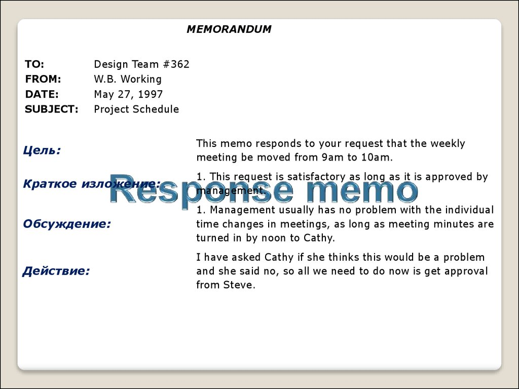 memorandum  design team 362 w b working 27 1997 project schedule 1062107710831100 this memo responds to your request that the weekly meeting be moved from 9am to 10am