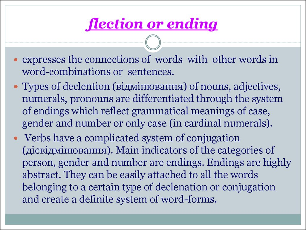 flection or ending