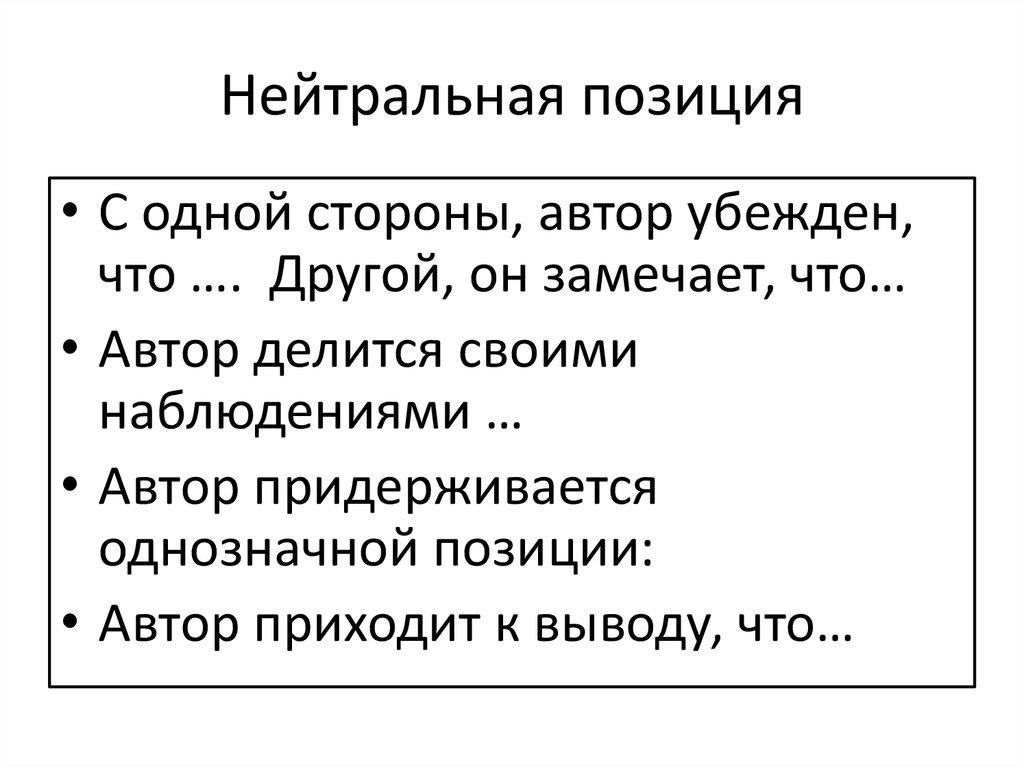 План сочинения по русскому языку ЕГЭ в 2019 года: структура рекомендации
