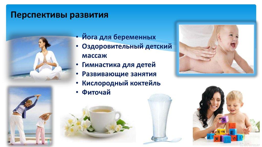 Кислородный коктейль для беременных алматы 41