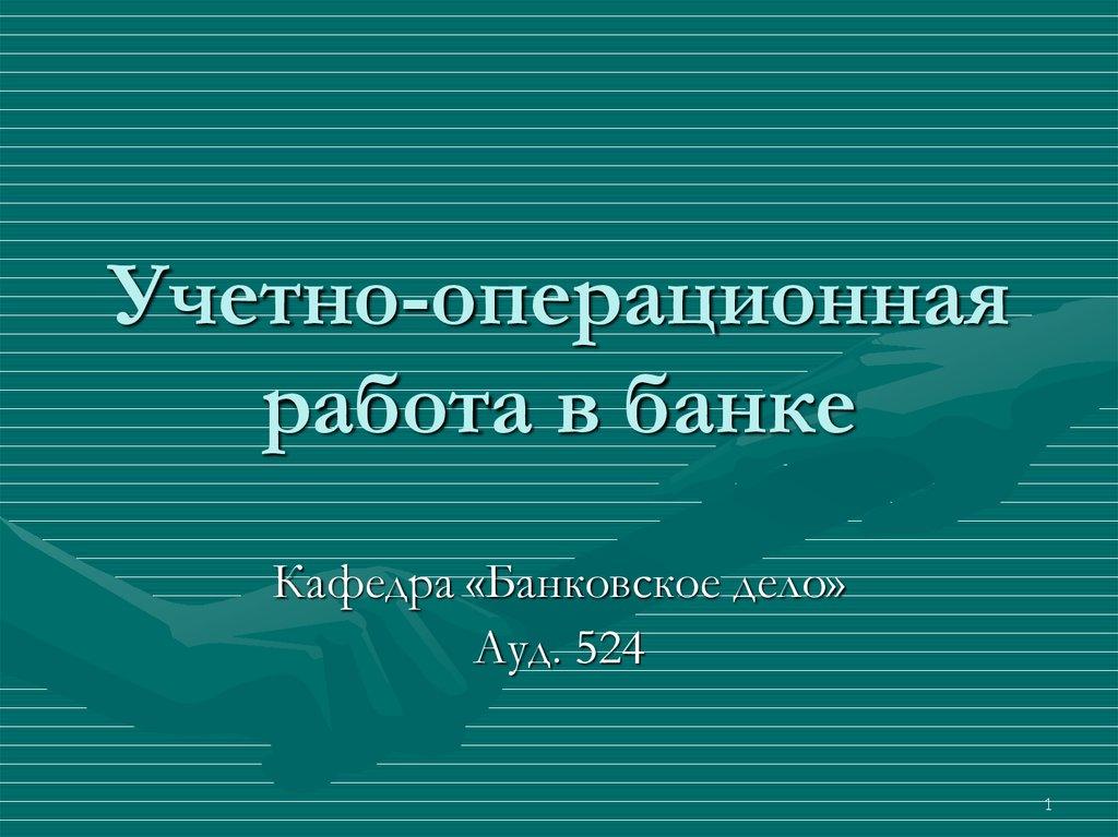 какое место россия занимает по уровню образования
