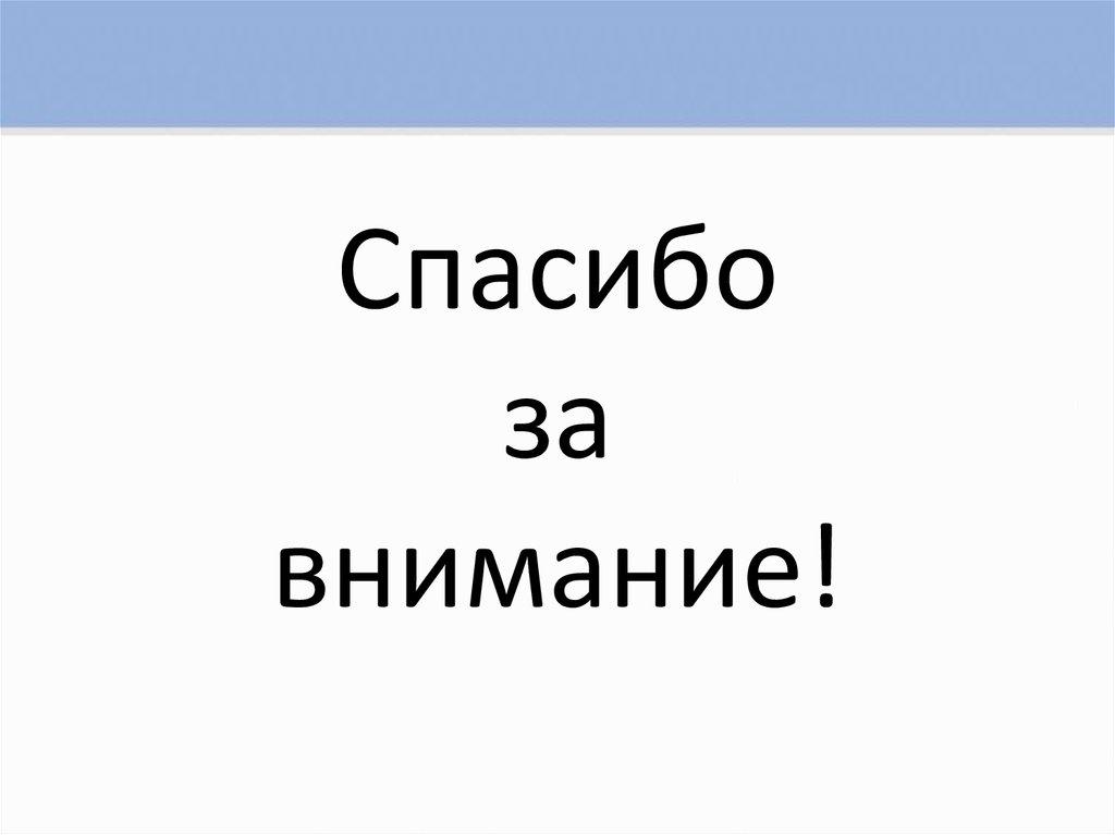 Лужковская надбавка к пенсии 2020г какие документы и куда обращаться