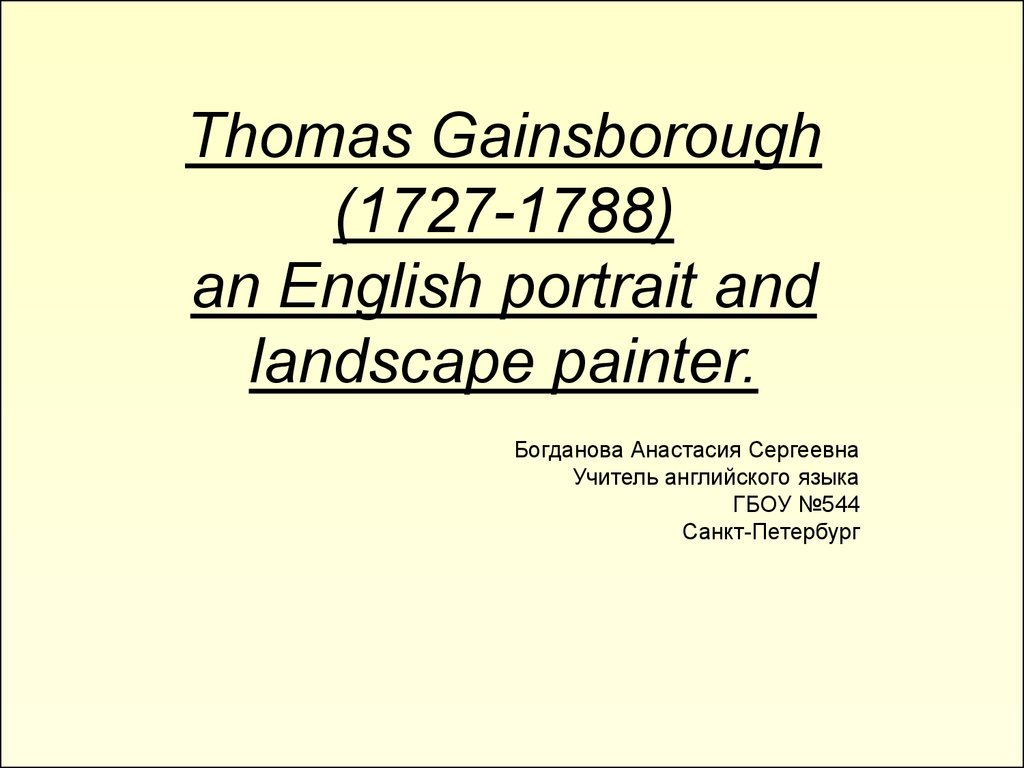 Thomas Gainsborough (1727-1788) an English portrait and landscape painter.