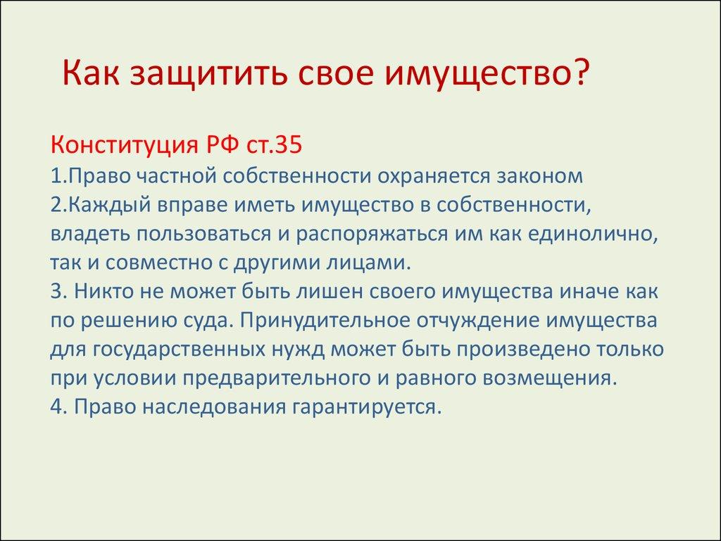 Русская община бельцы как получить русский паспорт через переселение | Судебная защита