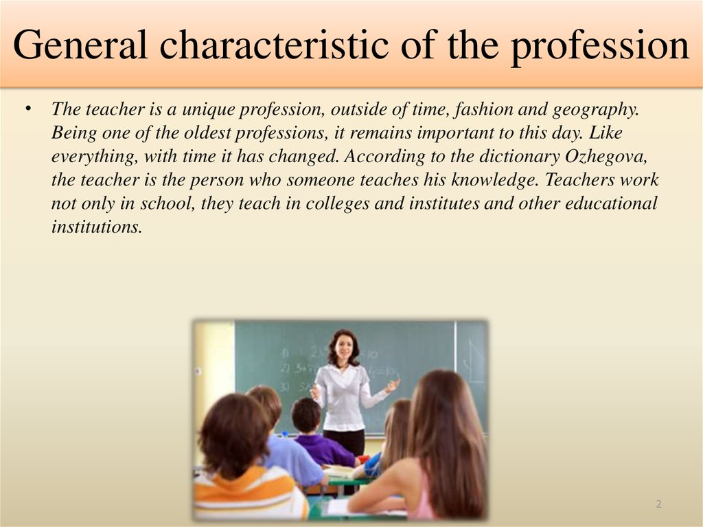 General characteristic of the profession