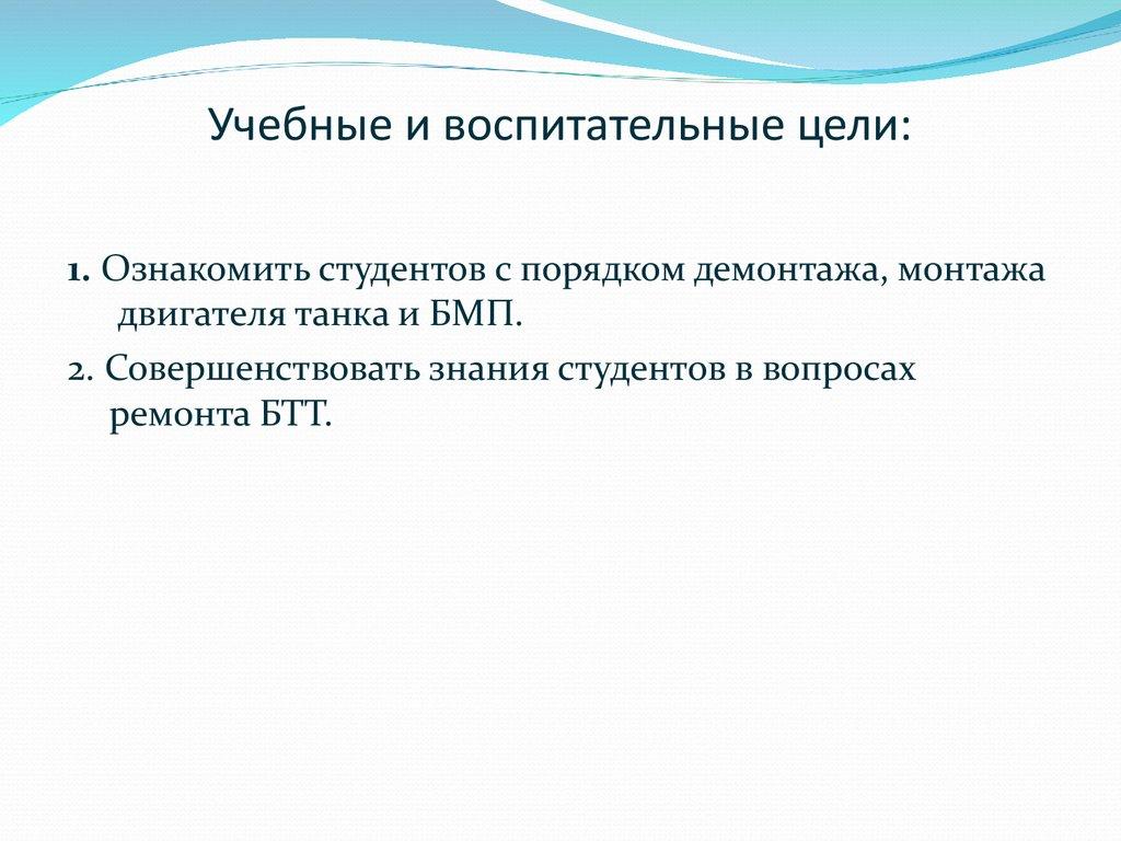 Гайморит против Мозякина, борт против Ожиганова Кубок Первого канала