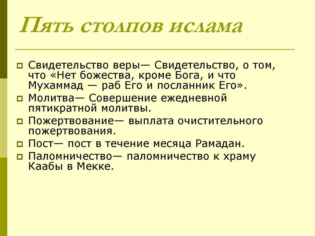 Лера, кудрявцева / Lera Kudryavtseva - Звездное досье