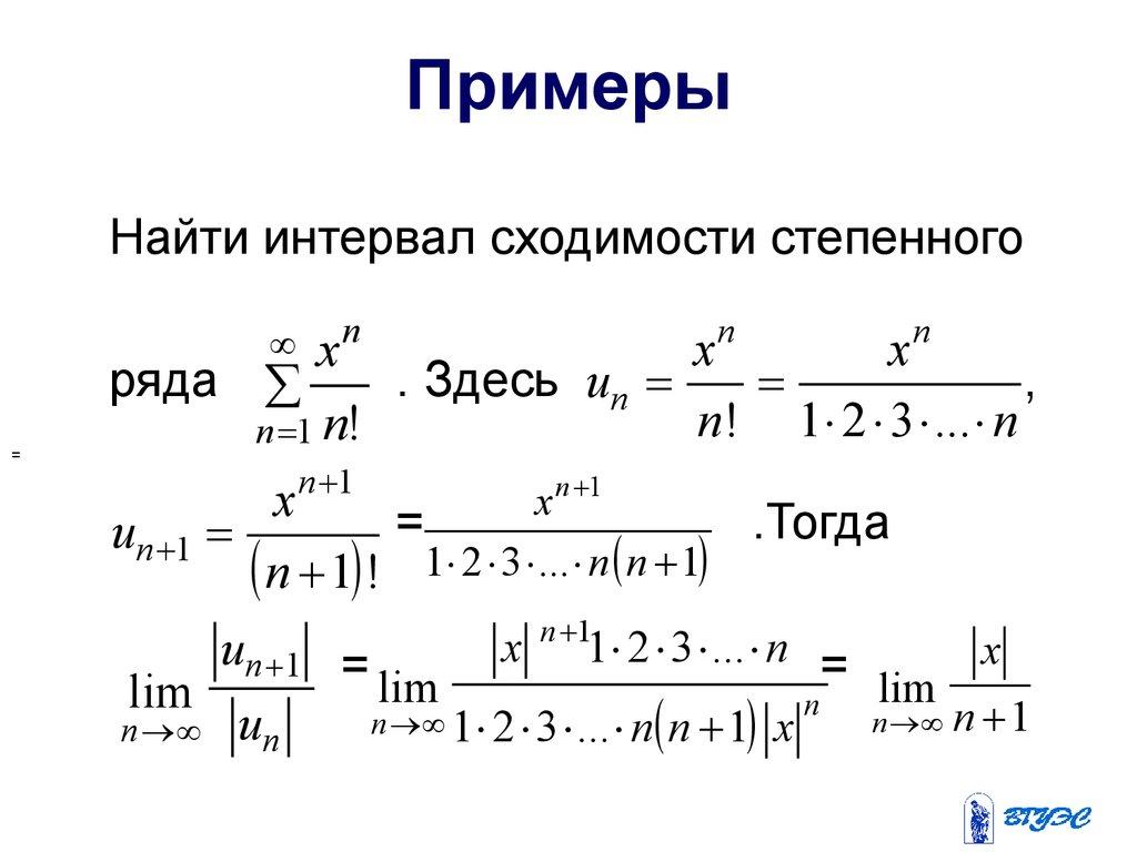 Примеры решения задач рядов егэ решение задач по геометрии 7