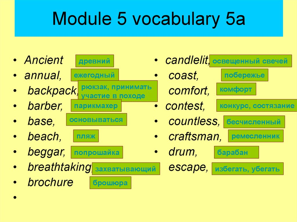 Module 5 vocabulary 5a