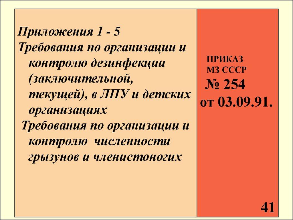 приказ 224 по спирту мз рк о нормативных потреблении