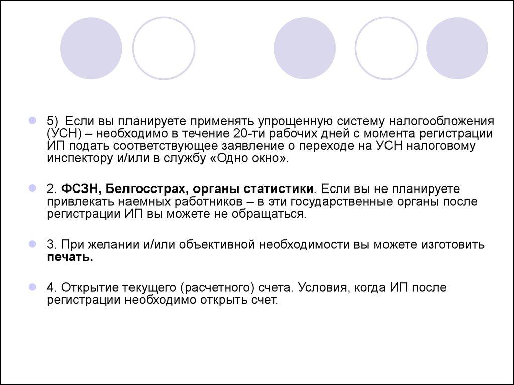 образец заявления по форме р21001 на регистрацию ип скачать