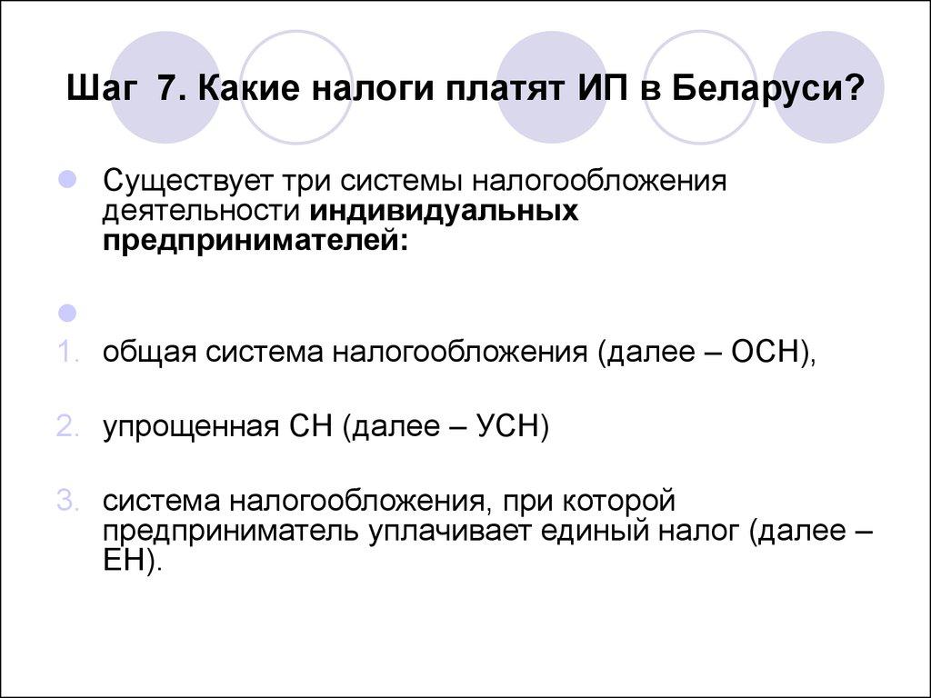 Фз о несостоятельности банкротстве действующая редакция 2019- 2019