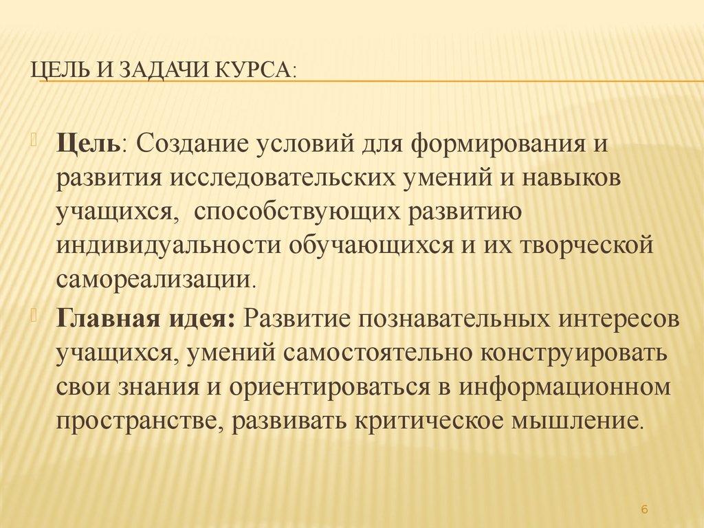 Гдз по татарскому языку 6 класс маскимов