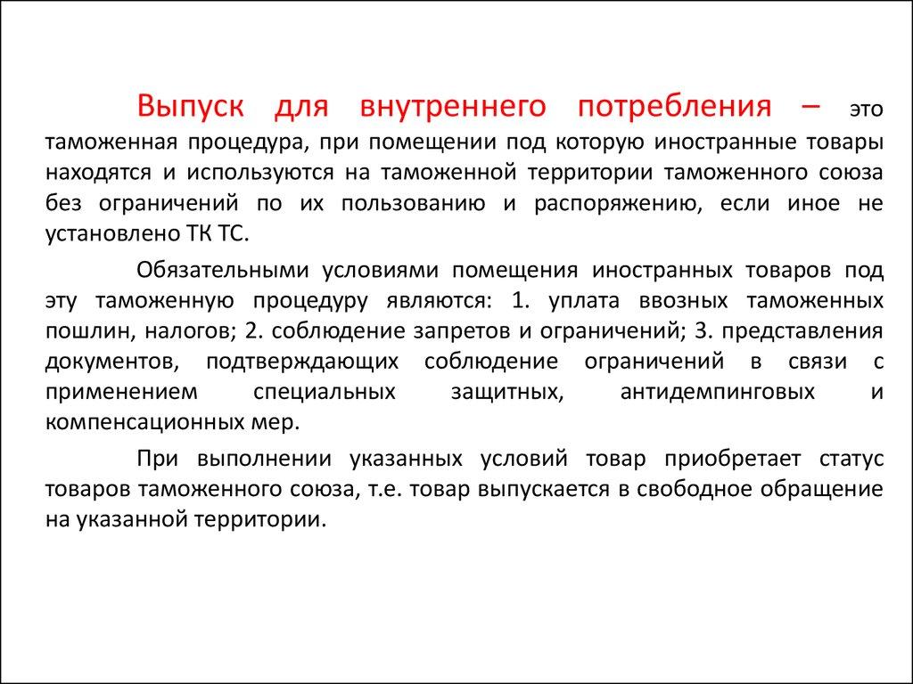 read Избирательное право и избирательный процесс 2013
