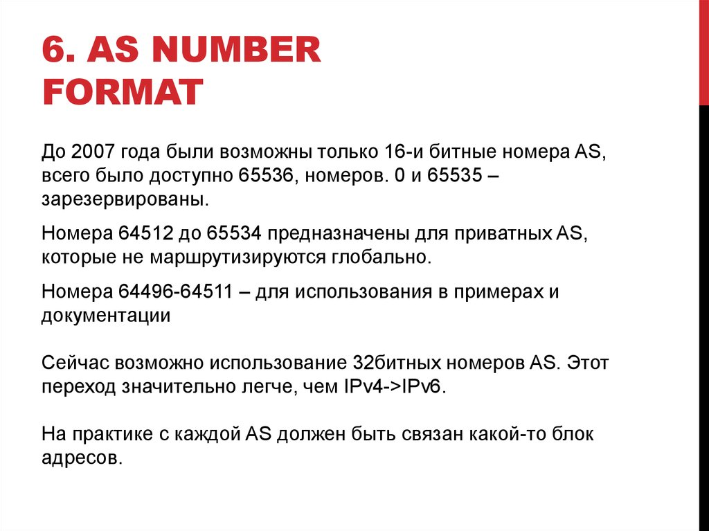 6. AS number format