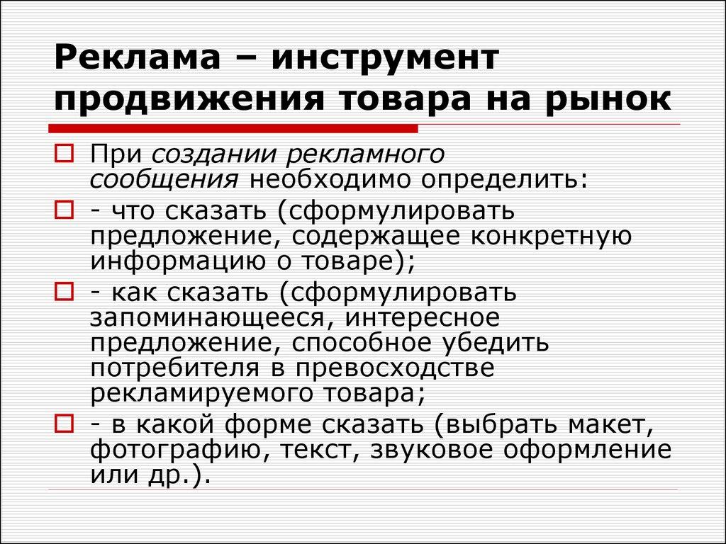директор по маркетингу сети супермаркетов «красный яр» евгений дергачев