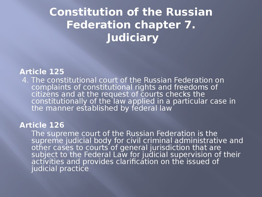 Constitution of the Russian Federation chapter 7. Judiciary
