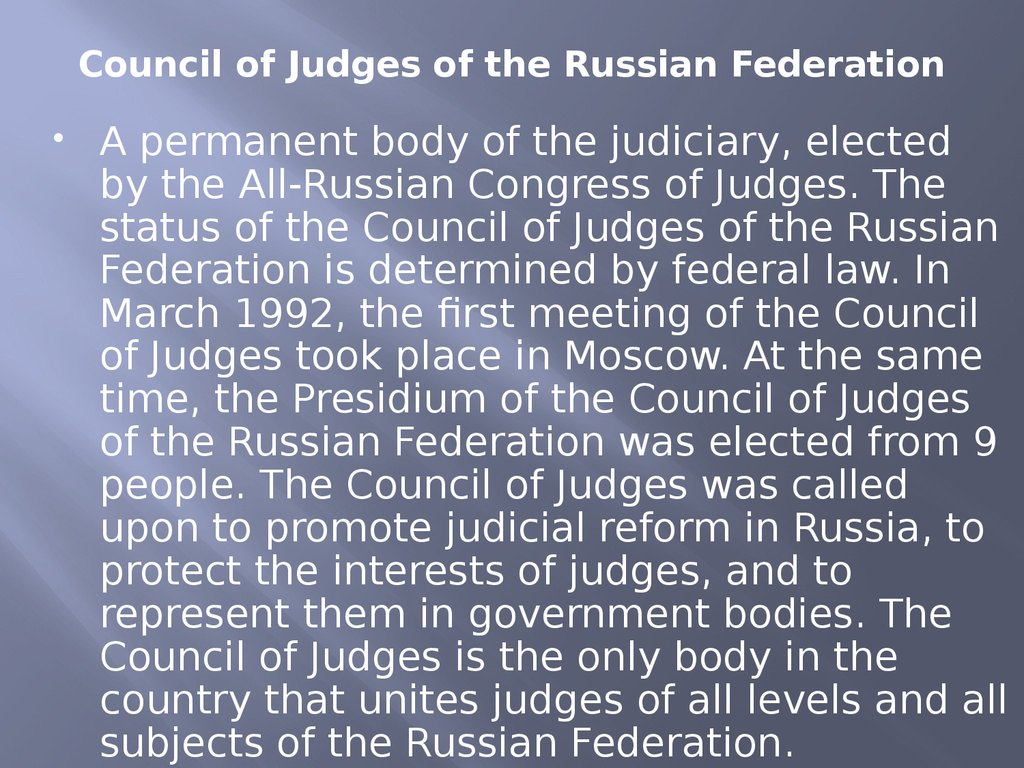 Council of Judges of the Russian Federation