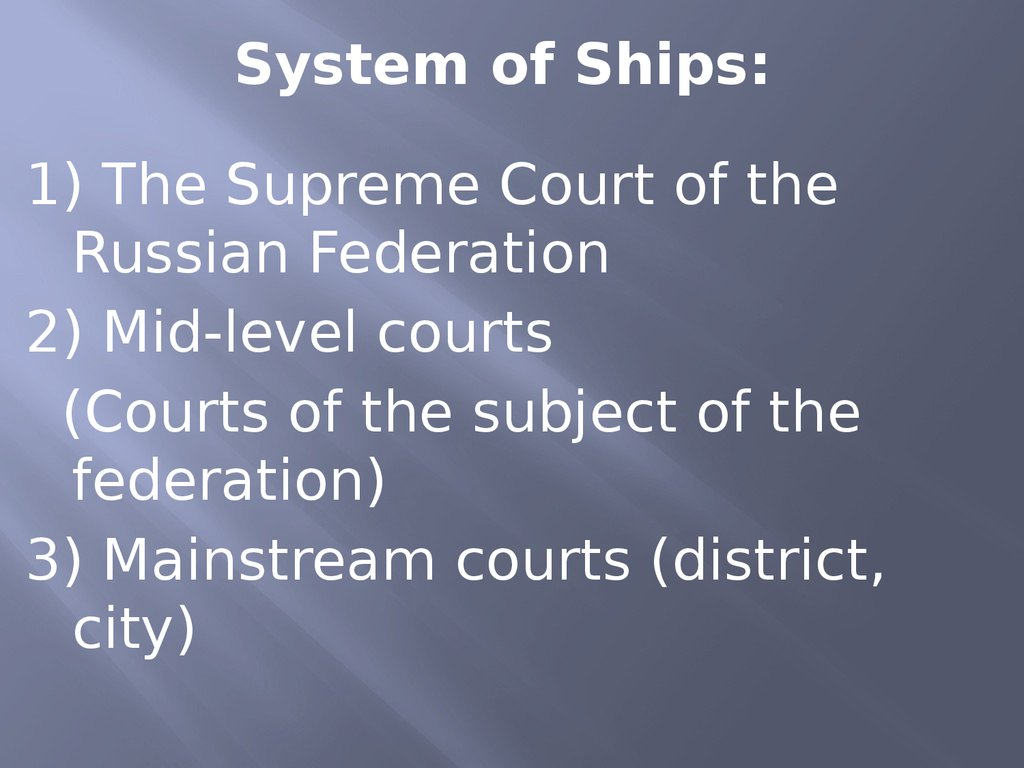 System of Ships: