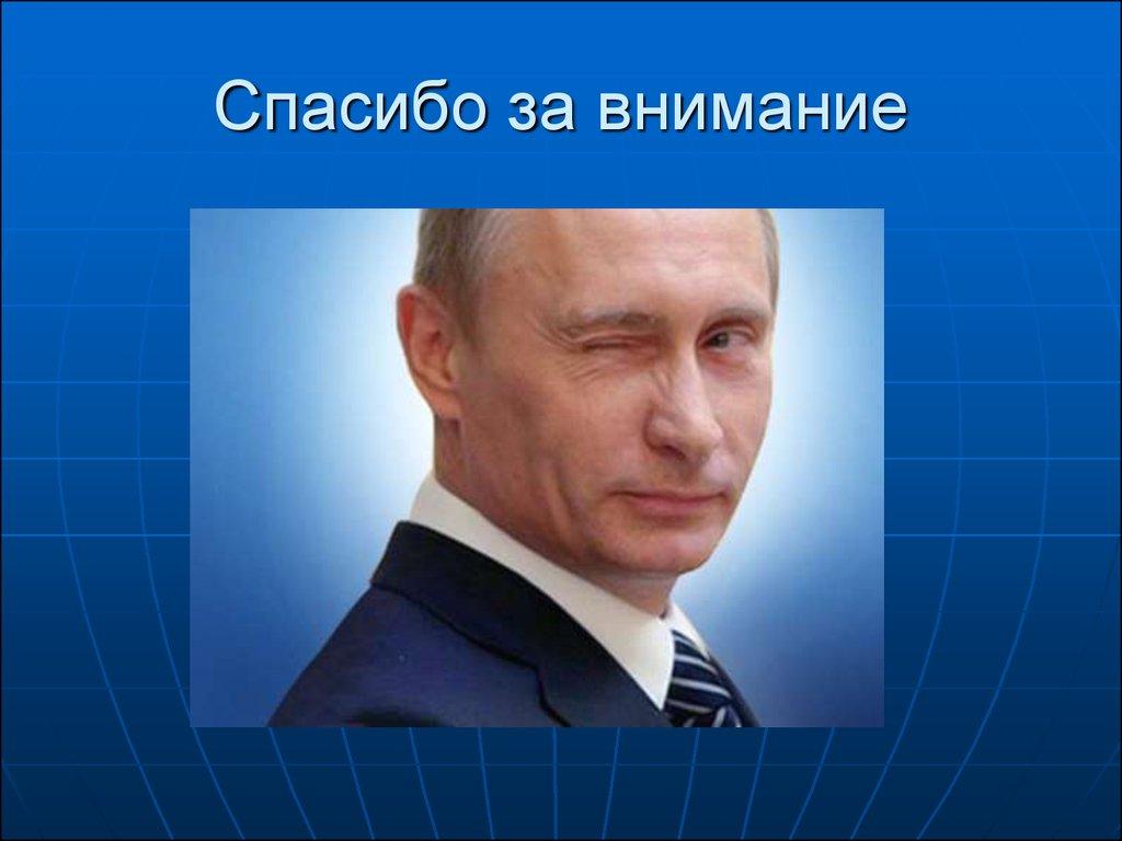 Владимир политов национальность девушки на работу в питере
