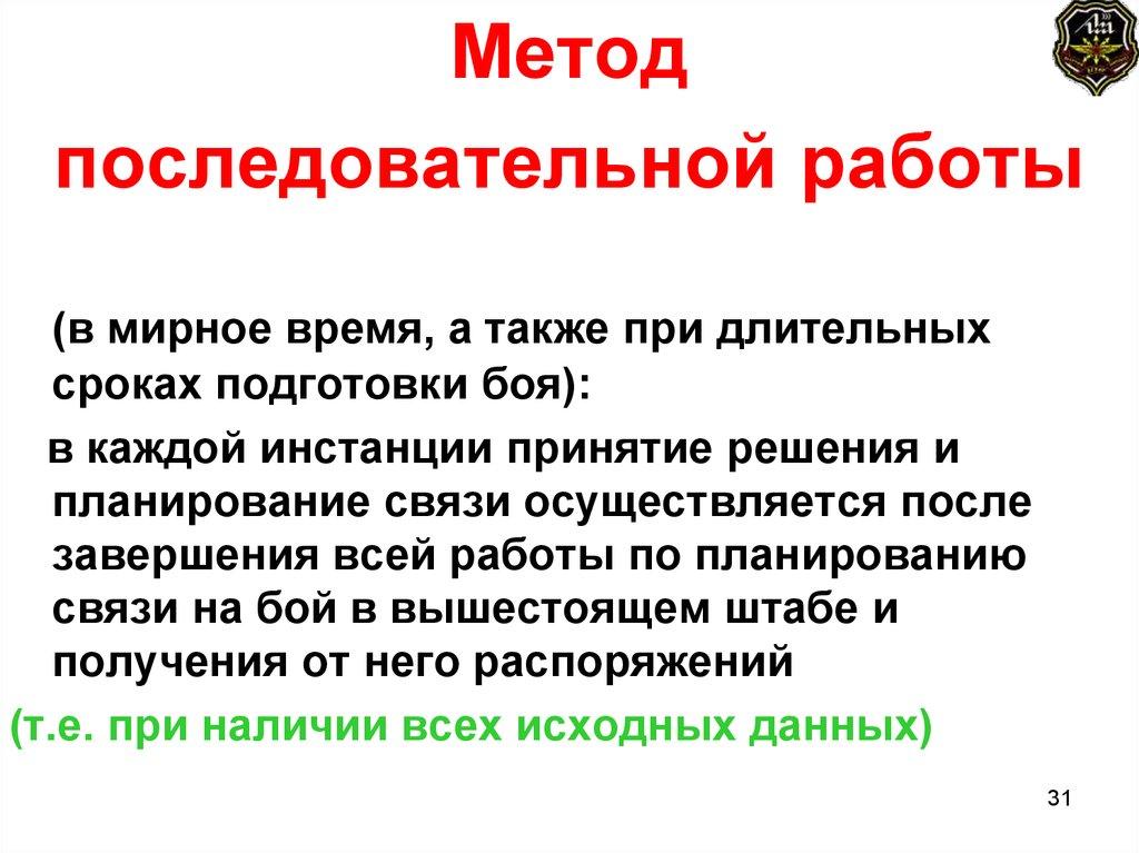 ebook палеоэкология учебное пособие 2011