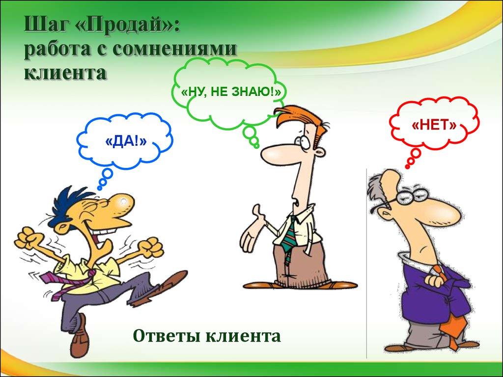работа в киоске союзпечать вакансии москва