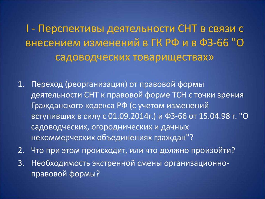 Ювелирный магазин березка каталог изделий омск