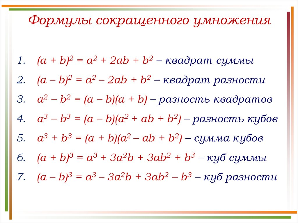 Решение задач математика с 2 егэ по комбинаторные задачи с решением презентация 9 класс