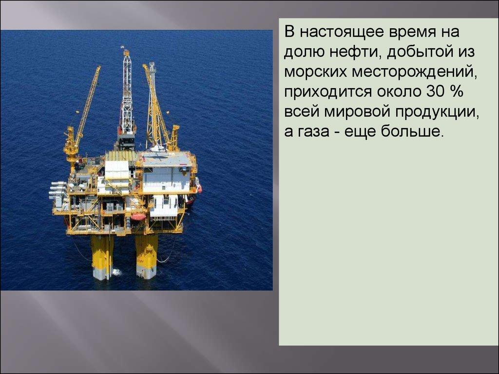 Морские скважины forex profit launcher