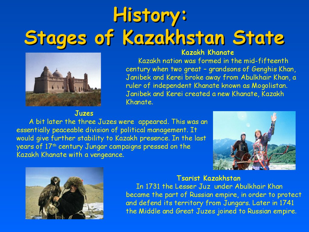 History: Stages of Kazakhstan State